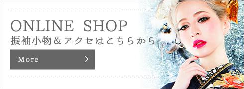 awaya online shop