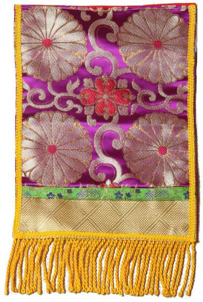 No.11 紫菊