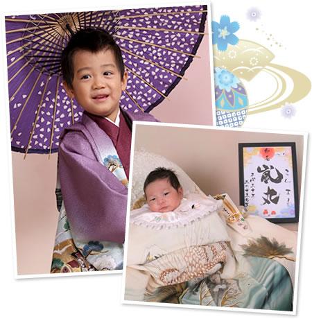 Child ceremony